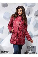 Удлиненная стеганная демисезонная куртка с капюшоном марсала тренд Balani ( 42,44,46)