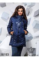 Удлиненная стеганная демисезонная куртка с капюшоном темно-синяя тренд Balani ( 42,44,46)