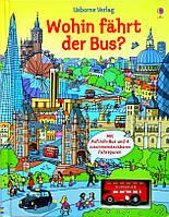 """Книга-игра, книга-пазл, необычный и классный подарок для ребенка, виммельбух """"Куда едет красный автобус?"""""""