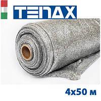 Термоэкран LUMINAX 80, 4*50 м, TENAX (Италия)