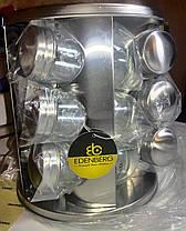Набор для специй (12 шт.) с вращающейся подставкой EDENBERG EB-4023 , фото 2