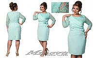 Элегантное празничное платье с драпировкой и вставками из гипюра большого размера 50-56