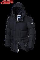 Супер теплая куртка на зиму