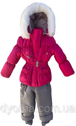 """Детский зимний костюм для девочек """"Мишка"""", куртка+полукомбинезон, фото 2"""