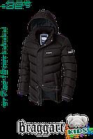 Зимняя курточка растущий рукав для мальчика