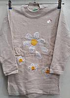 Туніка в'язка для дівчинки 9-13 років (Karagaz 577)