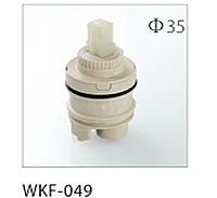 Картридж керамический Zegor WKF-049 (для pud1)
