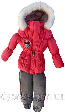 """Детский зимний костюм для девочек """"Минни"""", куртка+полукомбинезон, фото 2"""