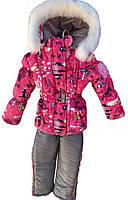 """Детский зимний костюм для девочек """"Воздушный шар"""", куртка+полукомбинезон"""