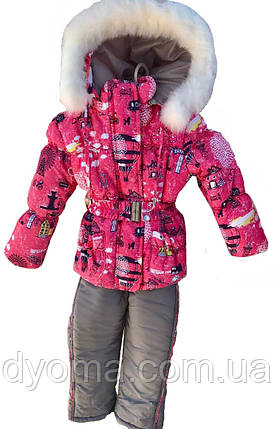 """Детский зимний костюм для девочек """"Воздушный шар"""", куртка+полукомбинезон, фото 2"""