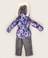 """Детский зимний костюм для девочек """"Фиолетовый одуванчик"""", куртка+полукомбинезон"""