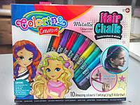 """Набор для девочки: Краски для волос ТМ """"Colorino"""", 10 цв."""