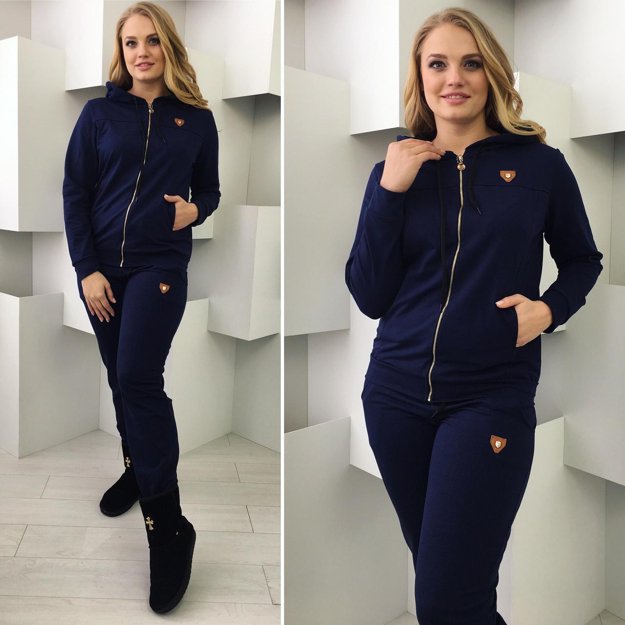 efc15c0476e0 Женский стильный спортивный костюм двухнить в больших размерах 706-1
