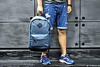 Рюкзак темно-голубой, полиэстер