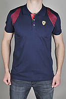 Футболка Puma Ferrari (4740-4)