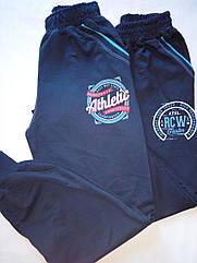 Спортивные штаны на мальчика Хлопок, размеры 9- 13 лет Raceway