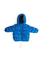 Куртка синяя детская