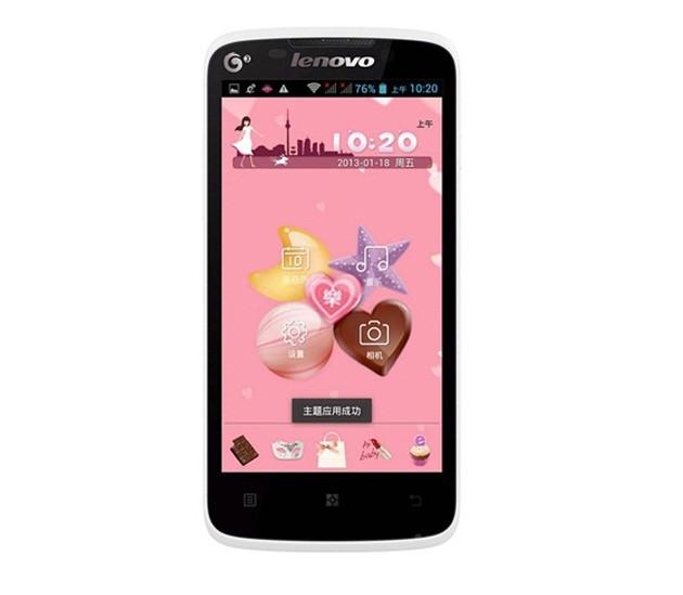 "Lenovo IdeaPhone A670T МТK6589 4.5"" Белый - Sitel-Mobile в Харькове"