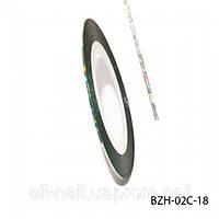 Цветная cамоклеющаяся лента для дизайна ногтей, серебро голографик, №18