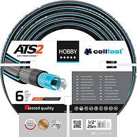 Садовый шланг HOBBY ATS2™