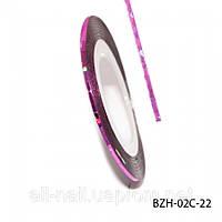 Скотч лента для дизайна ногтей, розовый голографик, №22