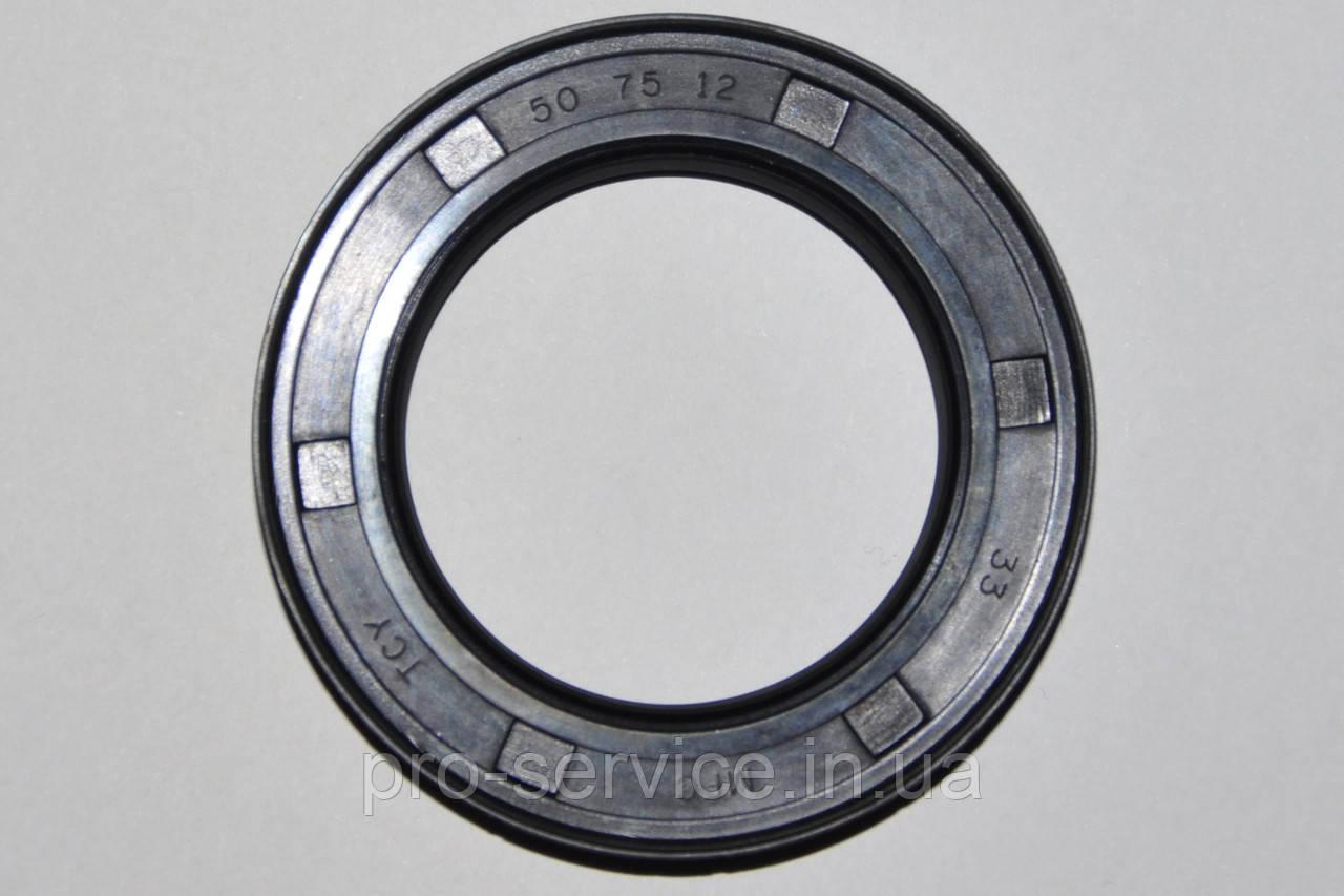 Сальник 50*75*12 original 481253058185 для стиральных машин Whirlpool