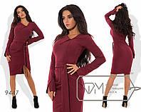 Женское модное платье ОкА9451