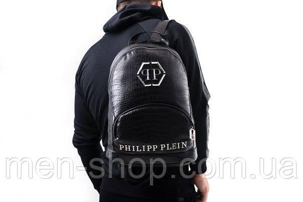 Портфель Philipp Plein