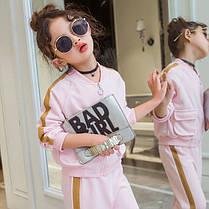 Костюм дитячий для дівчинки з смужкою, фото 3