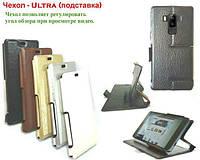 Чехол Ultra (подставка) для BLUBOO S8