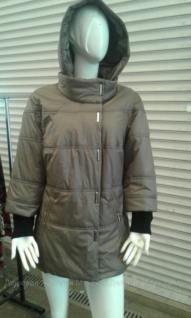 Куртка жіноча оптом