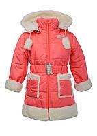 Пальто зимнее детское в расцветках