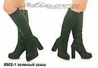 Сапоги  женские №8902-1-зеленый-замш