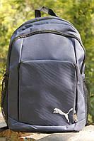 Стильный городской подростковый рюкзак FG Puma blue