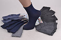 Детские медицинские носки на мальчика (Арт. ALC48/L) | 12 пар