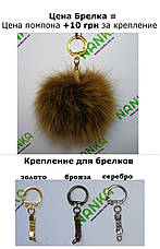 Меховой помпон Норка, Крем, 4 см, 11627, фото 3