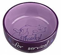 Trixie Миска Thanks for Service для кішок, кераміка, 0.3 л