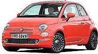 Коврики на Fiat 500 (c 2007--)