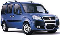Коврики на Fiat Doblo 1 (c 2001---)