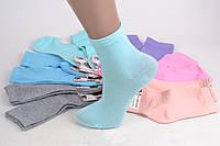 Детские медицинские носки на девочку (Арт. ALC46+1/S) | 12 пар