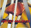 Пила пищевая сваренная в кольцо, L=1550 мм