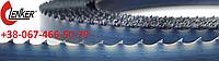 Пищевое полотно для ленточной пилы 3630х20 Для ПМ-ФПЛ-460