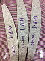 Пилка для ногтей OPI 180/240