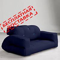 """Диван кровать""""hippo"""" синий, бескаркасный диван, диван раскладной,маленький диван,диван трансформер."""