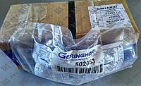 Вал-шестерня комплект Geringhoff 502053 оригинал