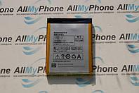 Аккумуляторная батарея для мобильного телефона Lenovo S860 BL226