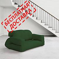 """Диван кровать""""hippo"""" зеленый, бескаркасный диван, диван раскладной,маленький диван,диван трансформер."""