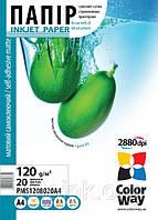 Фотобумага ColorWay самоклеющая матовая 115г/п, A4, 20л
