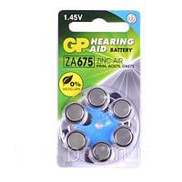 Батарейки для слуховых аппаратов GP ZA675 (G13)