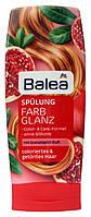 Balea бальзам для окрашенных волос Farb Glanz (300 ml) Германия